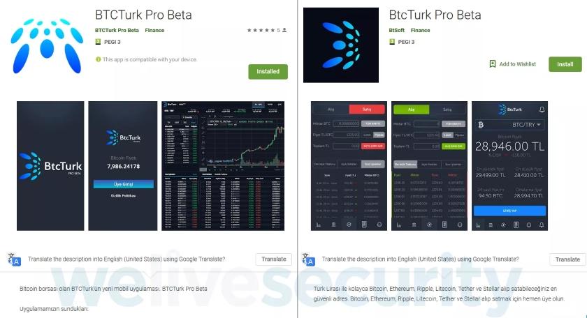 BTCTurk Pro Beta