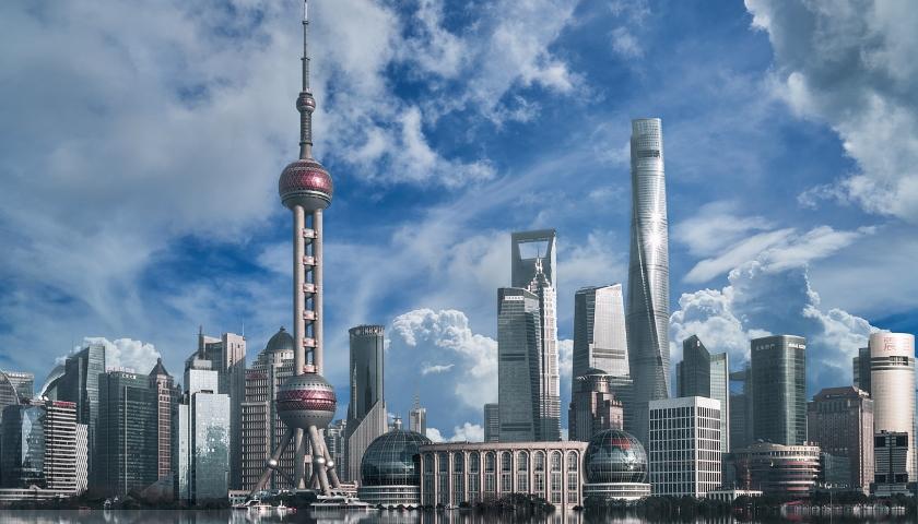 China city landscape