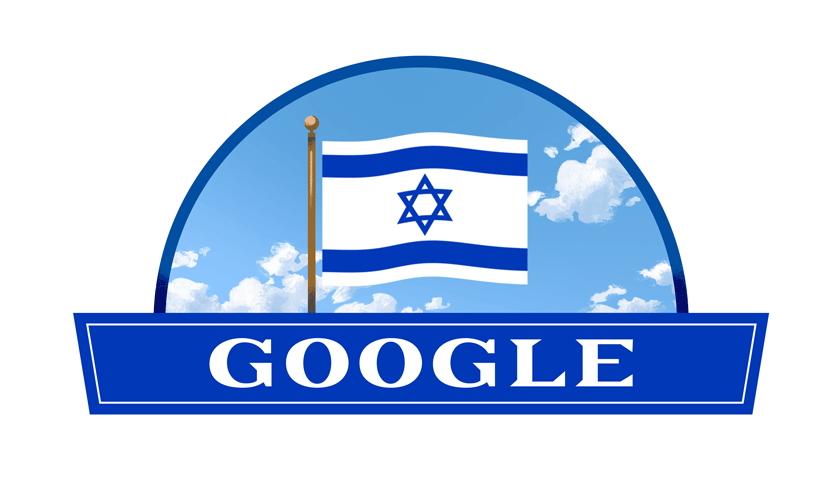 Google Izrael datacenter