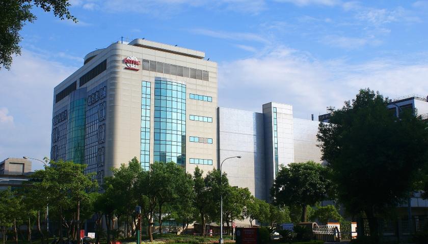 TSMC's Fab 5 in Taiwan