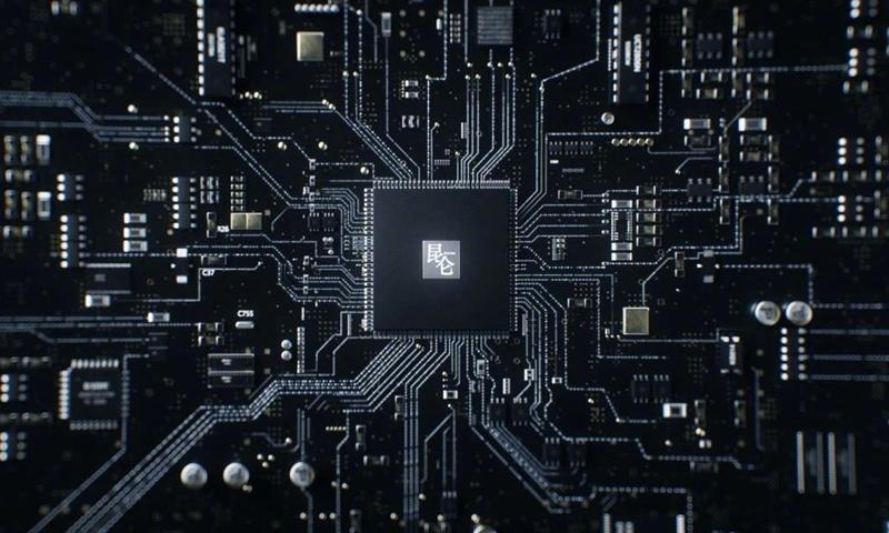 Kunlun Chip (Beijing) Technology Company